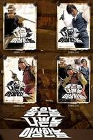 Joheunnom nabbeunnom isanghannom - Thai Movie Poster (xs thumbnail)