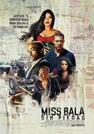 Miss Bala - Mexican Movie Poster (xs thumbnail)