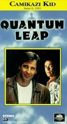 """""""Quantum Leap"""" - VHS cover (xs thumbnail)"""
