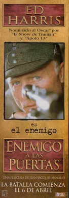 Enemy at the Gates - Spanish Movie Poster (xs thumbnail)