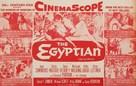 The Egyptian - poster (xs thumbnail)