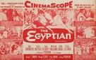 The Egyptian - poster (xs thumbnail)
