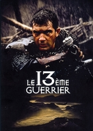 The 13th Warrior - French Movie Poster (xs thumbnail)