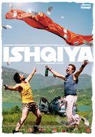 Ishqiya - Indian Movie Poster (xs thumbnail)