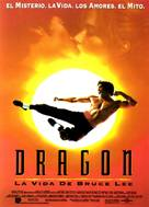 Dragon: The Bruce Lee Story - Spanish Movie Poster (xs thumbnail)