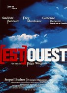 Est - Ouest - French Movie Poster (xs thumbnail)
