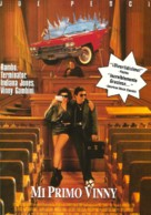 My Cousin Vinny - Spanish Movie Poster (xs thumbnail)