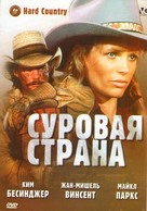 Hard Country - Russian DVD cover (xs thumbnail)