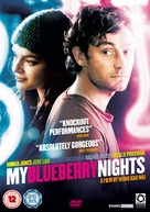 My Blueberry Nights - British Movie Cover (xs thumbnail)