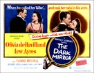 The Dark Mirror - Movie Poster (xs thumbnail)