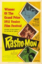Rashômon - British Movie Poster (xs thumbnail)