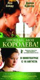Les adieux à la reine - Russian Movie Poster (xs thumbnail)