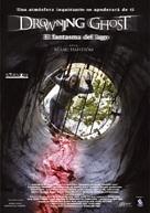 Strandvaskaren - Spanish Movie Poster (xs thumbnail)
