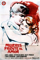 The Best of Everything - Spanish Movie Poster (xs thumbnail)