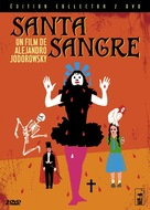 Santa sangre - French DVD cover (xs thumbnail)