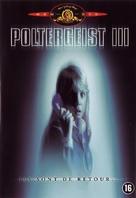 Poltergeist III - Belgian DVD cover (xs thumbnail)