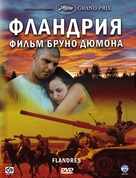 Flandres - Russian Movie Cover (xs thumbnail)