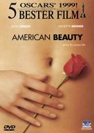 American Beauty - German DVD movie cover (xs thumbnail)