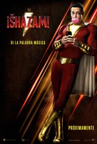 Shazam! - Spanish Movie Poster (xs thumbnail)