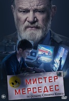 """""""Mr. Mercedes"""" - Russian Movie Cover (xs thumbnail)"""