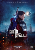 The Kid Who Would Be King - Serbian Movie Poster (xs thumbnail)