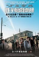 Dear Wendy - Taiwanese poster (xs thumbnail)