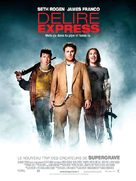 Pineapple Express - French Movie Poster (xs thumbnail)