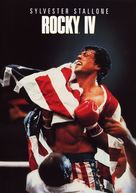 Rocky IV - DVD movie cover (xs thumbnail)