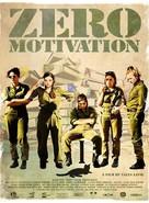 Zero Motivation - Movie Poster (xs thumbnail)
