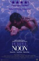 Plein soleil - Movie Poster (xs thumbnail)