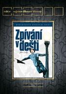 Singin' in the Rain - Czech DVD cover (xs thumbnail)