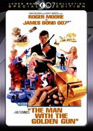 The Man With The Golden Gun - DVD movie cover (xs thumbnail)