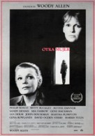 Another Woman - Spanish Movie Poster (xs thumbnail)
