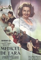 Selskiy vrach - Romanian Movie Poster (xs thumbnail)
