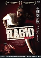 Rabid - Japanese Movie Cover (xs thumbnail)