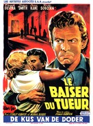 Killer's Kiss - Belgian Movie Poster (xs thumbnail)