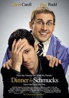 Dinner for Schmucks - New Zealand Movie Poster (xs thumbnail)