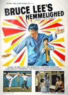 Yang chun da xiong - Swedish Movie Poster (xs thumbnail)