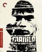 Maynila: Sa mga kuko ng liwanag - Blu-Ray movie cover (xs thumbnail)