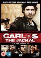 Carlos - British DVD cover (xs thumbnail)