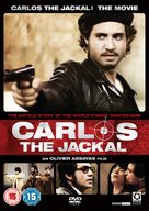 Carlos - British DVD movie cover (xs thumbnail)
