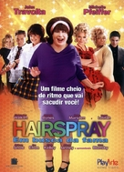 Hairspray - Brazilian DVD movie cover (xs thumbnail)