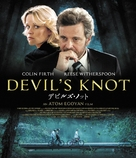 Devil's Knot - Japanese Blu-Ray cover (xs thumbnail)