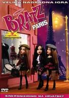 """Bratz"" - Croatian DVD cover (xs thumbnail)"