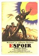 Espoir, L' - French Movie Poster (xs thumbnail)
