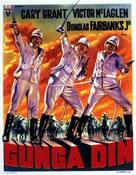 Gunga Din - French Movie Poster (xs thumbnail)