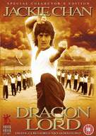 Dragon Lord - British DVD movie cover (xs thumbnail)