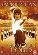 Lung siu yeh - British DVD movie cover (xs thumbnail)