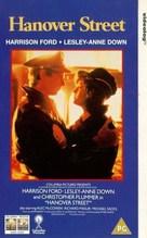 Hanover Street - British Movie Cover (xs thumbnail)