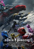 Power Rangers - Turkish Movie Poster (xs thumbnail)
